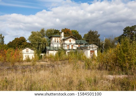 Greenhouse. Mikhailovskaya cottage. Peterhof. St. Petersburg. Russia #1584501100