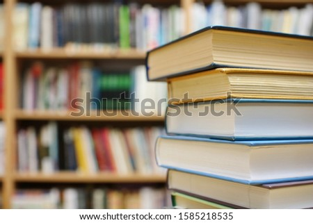 Stack of books in library #1585218535