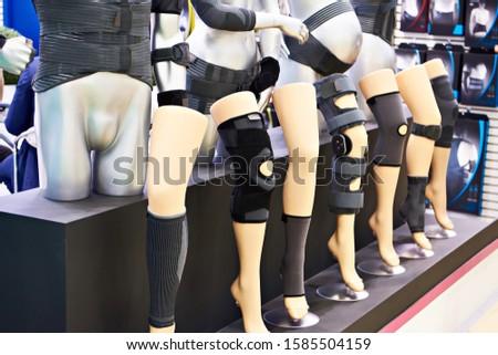 Dummy compression bandage underwear in store #1585504159