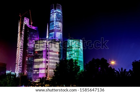 Large buildings equipped with the latest technology, King Abdullah Financial District, in the capital, Riyadh, Saudi Arabia Royalty-Free Stock Photo #1585647136