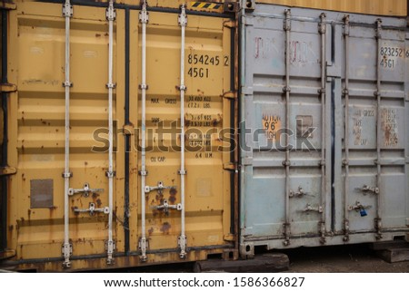 Ship Container. Maritime container. Old ship container. #1586366827