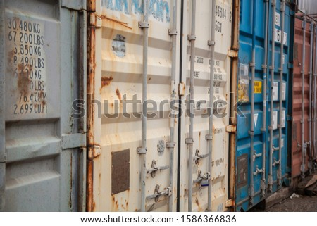 Ship Container. Maritime container. Old ship container. #1586366836