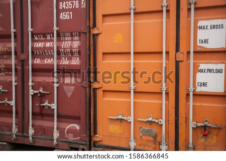 Ship Container. Maritime container. Old ship container. #1586366845