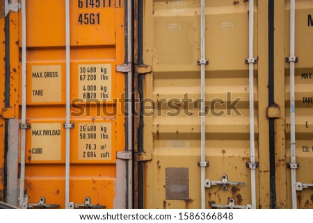 Ship Container. Maritime container. Old ship container. #1586366848
