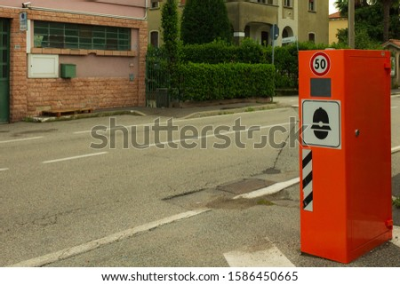 Speed Check speed control system installed on a road to lower the speed of cars. #1586450665