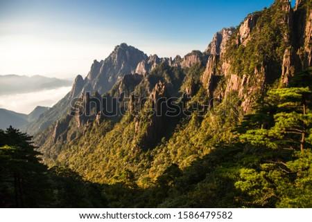 Huangshan mountain, Sunrise, Anhui, China #1586479582