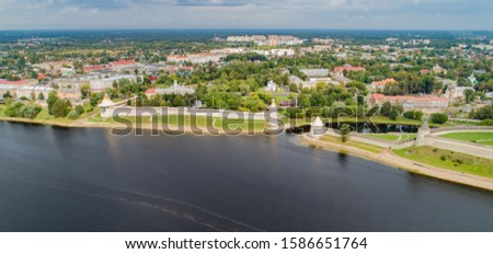 Pskov Russia. City center. The view from the height. #1586651764