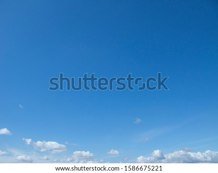 Clouds floating in blue sky #1586675221