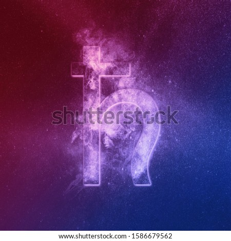 Planet Saturn Symbol Red Blue. Saturn sign. Abstract night sky background.