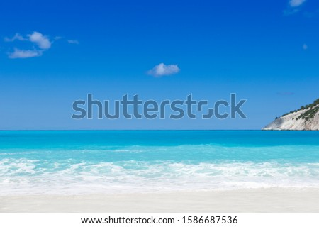 Greece, Kefalonia, view of beach and coastline #1586687536