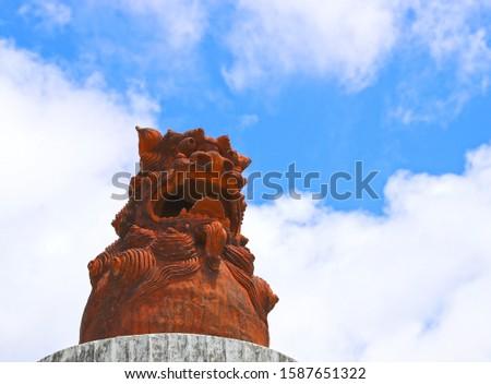 "Symbol of Okinawa , ""Shisa"" #1587651322"