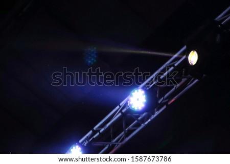 key light beam at night on black background . #1587673786
