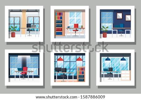 bundle of workplace scenes indoor vector illustration design #1587886009