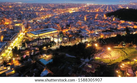 Aerial drone night shot of illuminated new modern Acropolis museum of Athens at dusk and Dionysus ancient theatre with beautiful colours, Attica, Greece #1588305907