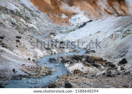 Dramatic crater with boiling sulfuric hot springs, Jigokudani Hell Valley, Noboribetsu #1588648294