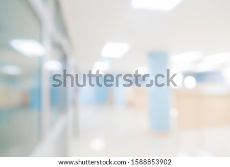 Abstract blur hospital and clinic interior for background. #1588853902