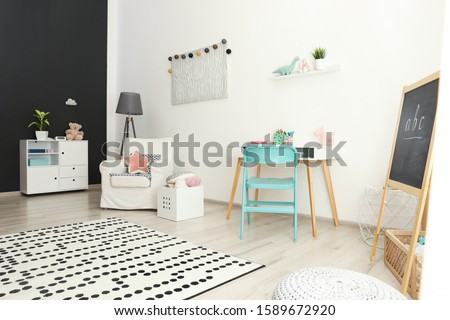 Modern child room interior with stylish furniture #1589672920
