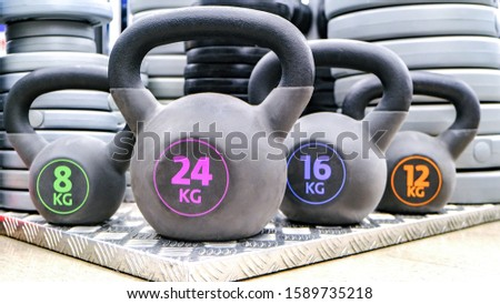 Weights and dumbbells. Fit workout, workout body Workout for young athlete. Training in the gym. #1589735218