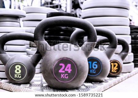 Weights and dumbbells. Fit workout, workout body Workout for young athlete. Training in the gym. #1589735221