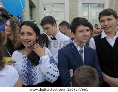 Celebrating the Day of Knowledge in a school in Kiev, September 1, 2016 #1589877661