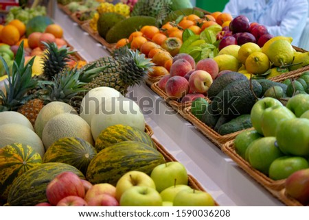 background: Mix of Assorted Fresh fruits in a background #1590036208