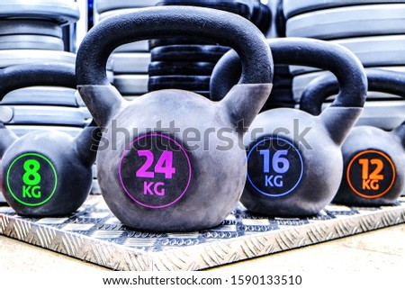 Weights and dumbbells. Fit workout, workout body Workout for young athlete. Training in the gym. #1590133510