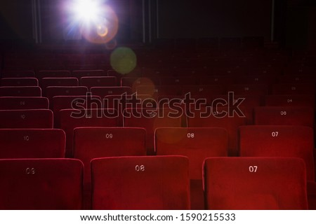 Seating in empty movie theater #1590215533