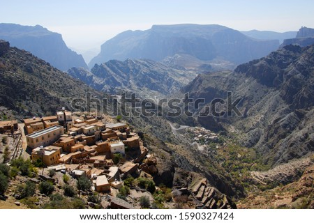 View to Ash Sharqiyah, Jebel Akhdar, part of the Al Hajar Mountains range in Oman #1590327424