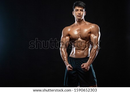 Athlete bodybuilder. Strong and fit man. Sporty muscular guy on black background. Sport and fitness motivation. Individual sports recreation. #1590652303