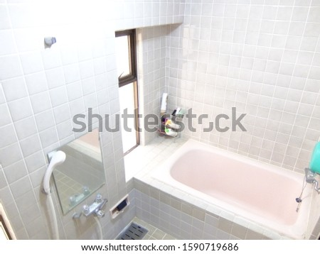Bathroom with clean and clean bathtub #1590719686