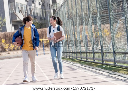 the young students in university #1590721717