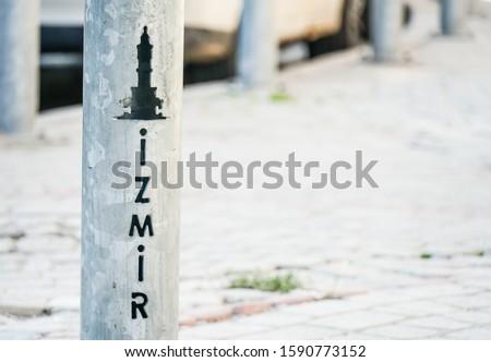 Electric walkway guardrail barrier, Izmir, Turkey #1590773152