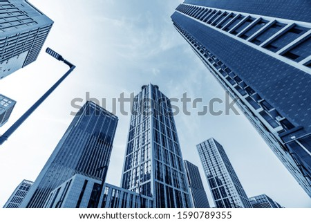 High-rise buildings in the financial district of the city, Jinan, China. #1590789355