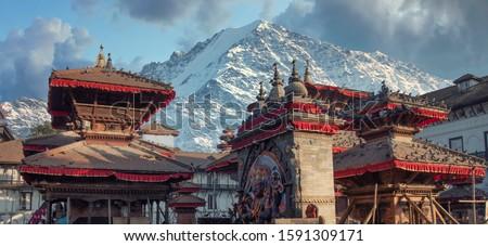 Patan .Ancient city in Kathmandu Valley. Nepal #1591309171