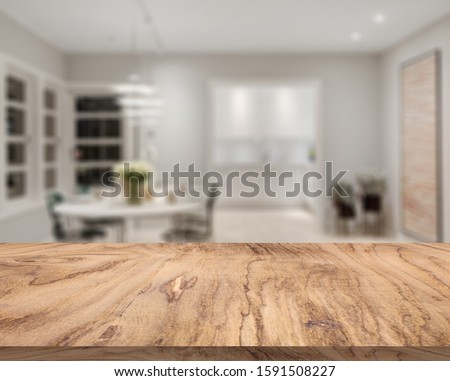 Table Top And Blur Living Room Of The Background #1591508227