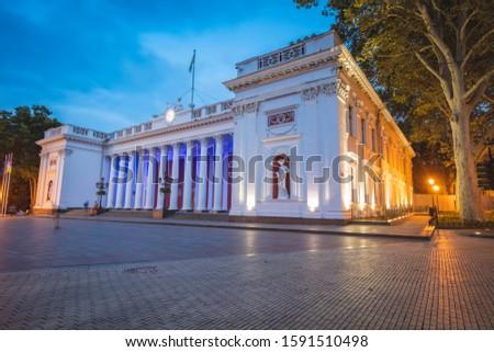 Odessa City Hall. Odessa, Odessa Oblast, Ukraine. #1591510498