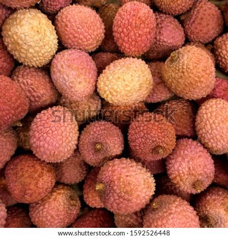 Macro photo Lychee fruit. Stock photo tropical fruits Lychee #1592526448