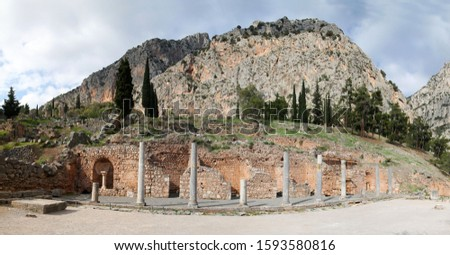 Delphi, Phocis / Greece -  2 of November 2014 :  Panoramic view  of the ancient Delphi sanctuary #1593580816