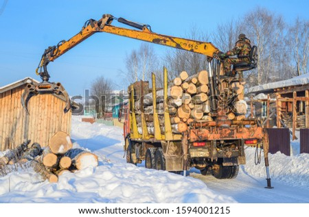 timber harvesting, timber transportation on special equipment #1594001215