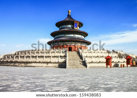 "temple of heaven or ""Tiantan"" pagoda with blue sky in Beijing, China #159438083"