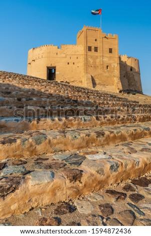 Spectacular View of Fujairah Fort in United Arab Emirates #1594872436