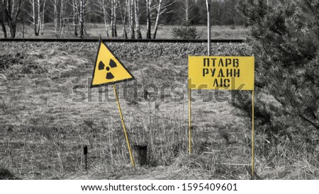 A sign indicating the Radioactivity Zone in Chernobyl #1595409601