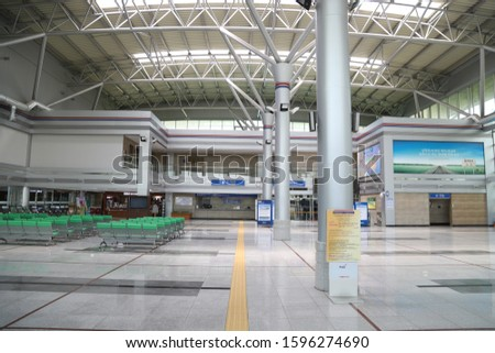 Dorasan Station, Paju, South Korea/May 9th 2018/ Dorasan Train station in South Korea is the only railroad that connects between South and North Korea.  #1596274690
