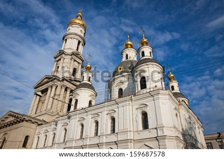 Assumption or Dormition Cathedral in Kharkiv, Ukraine. It is the main Orthodox church of Kharkiv city #159687578