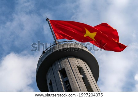 Lung Cu Flagpole, a momument in the northernmost province of Vietnam - Ha Giang. The monument marks the extreme north of Vietnam. #1597204075