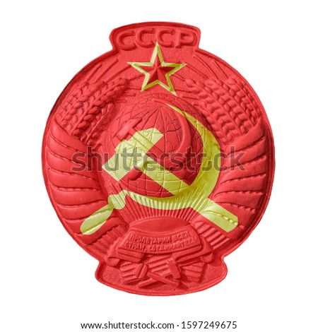 emblem of the union of Soviet socialist republics (ussr). inscription on the emblem: the proletarian of all countries unite #1597249675