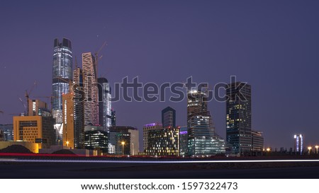 Large buildings equipped with the latest technology, King Abdullah Financial District, in the capital, Riyadh, Saudi Arabia Royalty-Free Stock Photo #1597322473