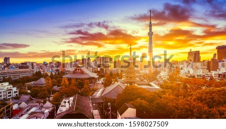 Autumn view of Senso-ji Temple and skytree with dramatic sky at dawn in Tokyo, Japan Royalty-Free Stock Photo #1598027509