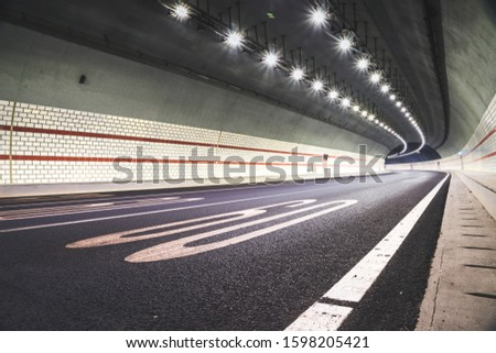 Winding roads, highways;The endless national highway #1598205421