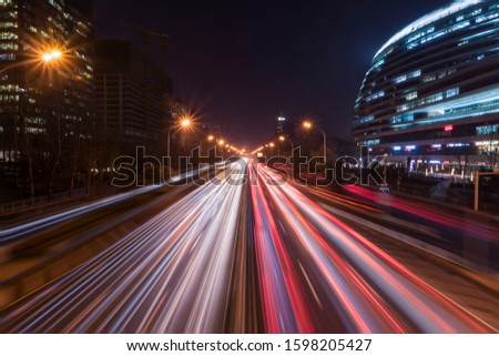 Winding roads, highways;The endless national highway #1598205427